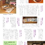 P9 ラーメン かんばやし「の」(2)