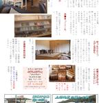 P9 カフェ街道④ amuamu(2)