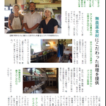 P6 Sancha cafe(1)