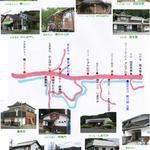 P5.かんばやしの里、飲食店マップ(2)