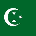 Egyptian flag till 1958