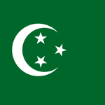 Old Egyptian flag till 1958