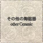 other ceramic