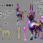 MUGENUP STATION内ファンタジーモンスターデザインラフコンテスト テーマ:闇×サーバル
