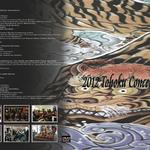 廣田丈自&London Metropolitan Orchestra 東北3県コンサートツアーDVD ジャケット