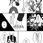 殺人鬼くんと幼馴染ちゃん②