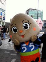 浦和駅到着!さいたま市観光大使うなこちゃんがお出迎え!
