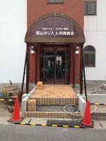 玄関入口床面にレンガが敷き詰められる。