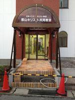 教会入口部分の自動ドアから見える内部の様子。
