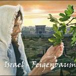 Israel - Feigenbaum - Endzeit
