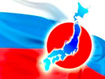 Japan-Russian Flags