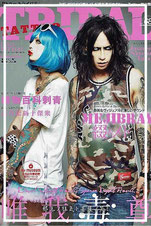 Magazine 2016-2006