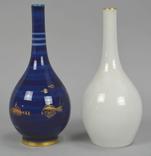 Paar Vasen - KPM