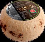 maremma pecorino  pecora formaggio caseificio toscano toscana spadi follonica forma intera italiano origine latte italia nuovi sapori saporito aromatiche aromatizzato stagionato abbinato cioccolato fondente