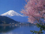 HAKONE AND FUJI MOUNTAIN