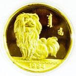 1994年 K24 モンゴル金貨 1オンス 戌年 干支金貨 コイン