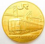 K24 純金 瀬戸大橋開通公式記念 メダル