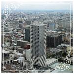 〒060-0907 北海道札幌市東区北7条東1丁目1-6 プレミスト札幌ターミナルタワー-PREMIST Sapporo Terminal Tawer