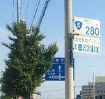 国道5号(撮影:武田)の写真