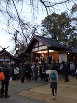 2020年2月3日(月)代田八幡宮