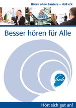 """Deckblatt der Broschüre """"Besser hören für Alle"""""""
