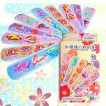 日本製 和柄 絆創膏 雅柄の紹介 お土産用です