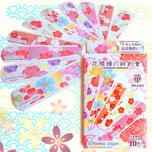 日本製 和柄 絆創膏 花柄の紹介 お土産用です