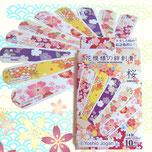 日本製 和柄 絆創膏 桜柄の紹介 お土産用です