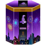 fireworks,sale of fireworks,салюты,фейерверки,продажа фейерверков