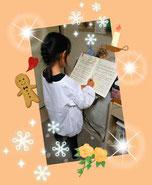 横浜市青葉区青葉台バイオリンレッスン レッスンについて画像