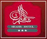Hotel Shahr - هتل شهر