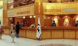 Hotel Aseman - هتل آسمان