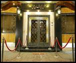 Hotel Melal - هتل ملل