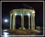 Shiraz - شیراز