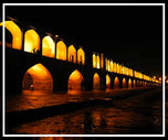 Isfahan - اصفهان