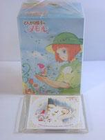 とんがり帽子のメモル DVDBOX