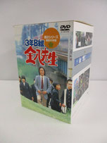 3年B組金八先生DVDBOX