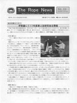 No.50_ 2005/11/30