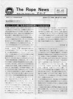 No.40_2003/05/31