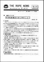 No.16_1997/05/31