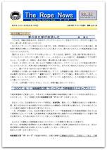 No.57_2007/08/31