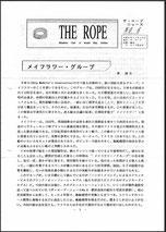 No.6_ 1994/11/30