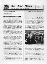 No.43_2004/02/28