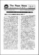 No.28_2000/05/31