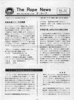 No.32_2001/05/31
