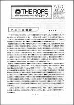 No.10_ 1995/11/30