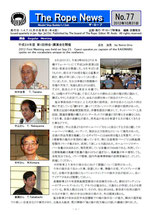No.77_2012/10/31