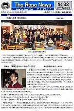No.82_2014/02/28