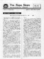 No.47_2005/02/28