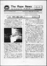No.30_ 2000/11/30